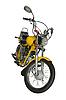 Фото 300 DPI: Желтый мотоцикл