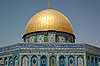 Dome on Rock in Jerusalem | Stock Foto