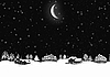 Night winter landscape | Stock Illustration