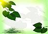 ID 3117457 | Abstract are solar summer background | Stockowa ilustracja wysokiej rozdzielczości | KLIPARTO