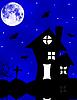 Halloween spooky house | Stock Illustration
