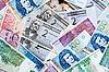 Photo 300 DPI: Estonian money