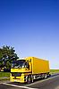 ID 3113727 | 黄色卡车 | 高分辨率照片 | CLIPARTO