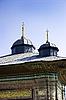 Фото 300 DPI: Питьевой фонтан Ахмеда III в Стамбуле