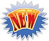 New label | Stock Vector Graphics