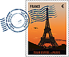 Vector clipart: Paris postage stamp