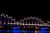 ID 3114251   Riga Railway bridge   High resolution stock photo   CLIPARTO