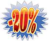 Vector clipart: 20 percent discount label