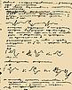 Векторный клипарт: страница рукописного текста