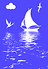 Vector clipart:  sailboat in ocean