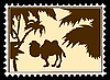 silhouette camel on postage stamp