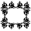 Vector clipart: ornament