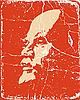 ID 3202237 | Porträt des Lenin auf Plakat | Stock Vektorgrafik | CLIPARTO