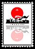 Векторный клипарт: Индустриальный пейзаж на почтовых марках