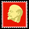 Vector clipart: silhouette lenin on postage stamp