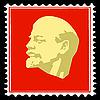 Векторный клипарт: силуэт Ленина на почтовых марках