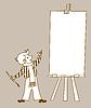 Vector clipart: small artist