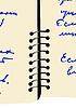 Векторный клипарт: старение тетради с текстом,