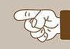 Векторный клипарт: рука