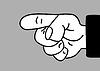 Векторный клипарт: руку