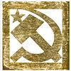 Vector clipart: grunge soviet symbol