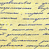 Vector clipart: texture of the old paper with handwritten text