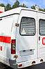Photo 300 DPI: car to ambulance on road