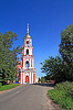 Baroque belfry of orthodox church | Stock Foto