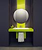 Modern bathroom interior | Stock Illustration