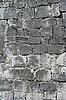 Stone wall | Stock Foto