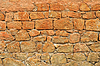 Stone wall texture | Stock Foto