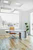 Interior Design der modernen Büro- | Stock Illustration