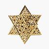 Golden Star | Foto de stock