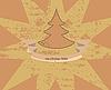 Векторный клипарт: новогодняя гранж-открытка