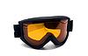 ID 3119269   Ski goggles   High resolution stock photo   CLIPARTO