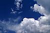 ID 3180913   Cloudscape   High resolution stock photo   CLIPARTO