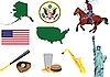 Векторный клипарт: американский набор