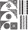 Vector clipart: Arabic ornament corners and dividers