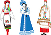 Vector clipart: Slavic girls in national costumes
