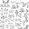 Vector clipart: set of patterns for design