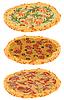 Векторный клипарт: набор различных пицц