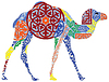 Vector clipart: camel in the Arab ornament