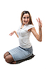 Young girl in white bluse and grey skirt | Stock Foto