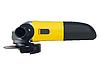 Vector clipart: grinder
