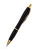 Vector clipart: pen on white