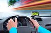 Driving | Stock Foto