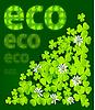 Векторный клипарт: Экологический дизайн с клевером
