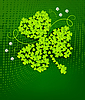 Green clover | Stock Vector Graphics
