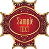 Label | Stock Vector Graphics