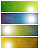 Sky and sun | Stock Vector Graphics